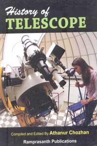 Kakka Nadan Kathaikal - History of Telescope