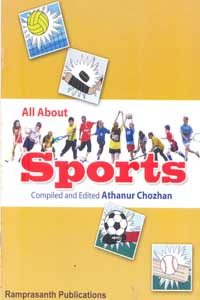 Kishukishu - All About Sports