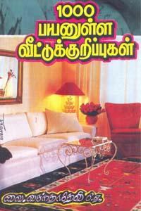 Tamil book 1000payanulla Veetu Kurippugal