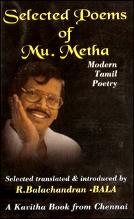 Selected Poems of Mu.Metha - Selected Poems of Mu.Metha