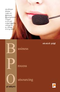 Tamil book BPO: Orr Arimugam
