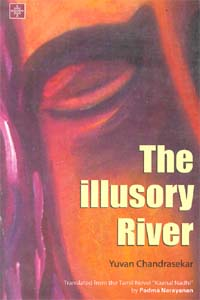 Tamil book The Illusory River