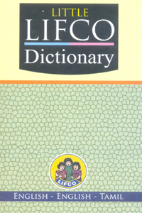 Tamil book The Little Lifco Dictionary(English-English-Tamil)