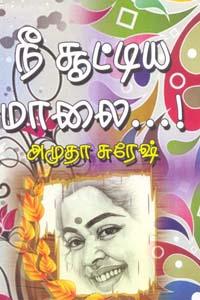 Tamil book Nee Soottiya Maalai