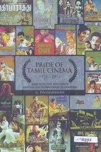 Tamil book Pride of Tamil Cinema 1931 - 2013
