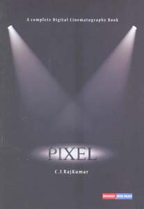 Tamil book PIXEL (A Complete Digital Cinematography Book)