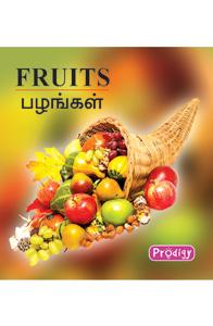 Fruits - பழங்கள்