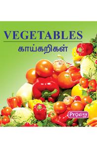 Vegetables - காய்கறிகள்