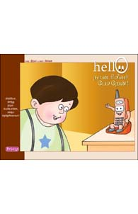 Hello Nan Receiver Pesaren! - Hello நான் ரிசீவர் பேசறேன்!