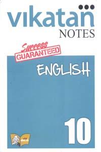 Vikatan Notes 10th English (Based on the Revised Samacheer Textbook)
