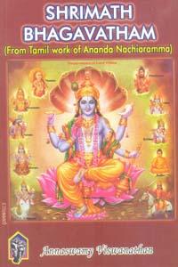Shrimath Bhagavatham