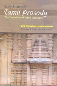 Tamil book Early Studies in Tamil Prosody