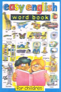 Easy english word book for children
