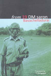 from 19 DM saron  - from 19 DM saron