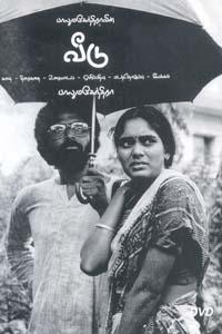 Balumahendravin (veedu DVD) - பாலுமகேந்திராவின் வீடு (DVD )