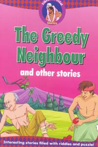 Tamil book The Greedy Neighbour and other stories