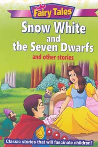 Tamil book Snow White and the Seven Dwarfs and other stories (Fairy Tales)
