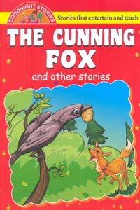 Tamil book The Cunning Fox and other stories (Goodnight Stories)