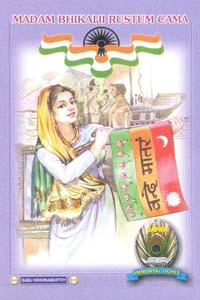 Madam Bhikaiji Rustum Cama