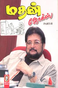 Madhan Jokes(part 2) - மதன் ஜோக்ஸ் (பாகம் 2)
