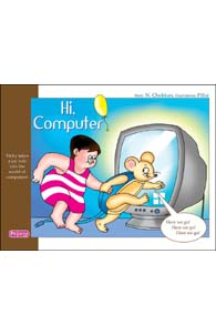 Hi Computer! - Hi, Computer