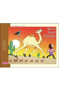 Reva's Desert Adventure! - Reva's Desert Adventure