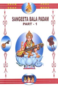 Tamil book Sangeeta Bala Padam (Part 1) English Language