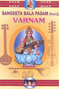 Tamil book Sangeeta Bala Padam (Part 2) Varnam English Language