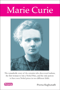 Tamil book Marie Curie