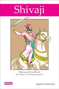 Tamil book Shivaji