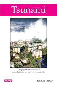Tsunami - Tsunami