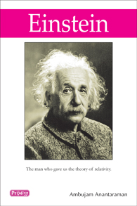 Tamil book Einstein