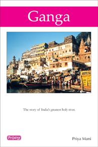 Ganga - Ganga