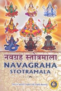 Navagraha Stotramala