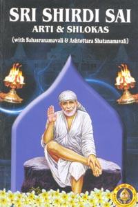 Sri Shirdi Sai Arti & Shlokas
