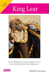 Tamil book King Lear