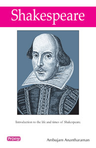 Tamil book Shakespeare