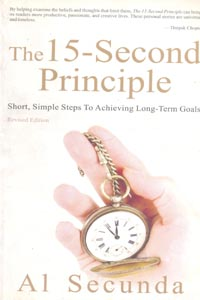 The 15 Second Principle