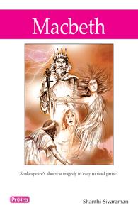 Tamil book Macbeth