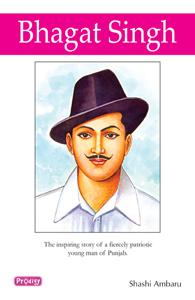 Tamil book Bhagat Singh