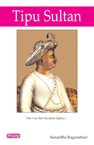 Tamil book Tipu Sultan