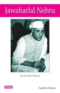 Tamil book Jawaharlal Nehru