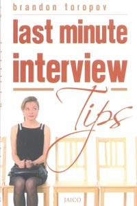 Tamil book Last Minute Interview Tips