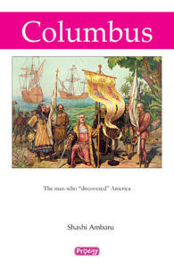 Tamil book Columbus