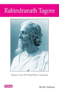 Tamil book Rabindranath Tagore