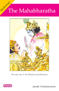 The Mahabharatha - The Mahabharatha