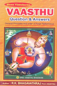 Tamil book Sree Viswakarma Vaasthu Question & Answers