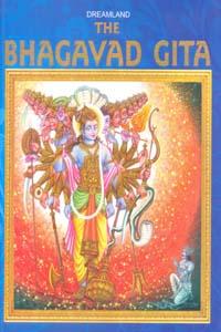 Tamil book THE BHAGAVAD GITA