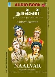 Tamil book Naalvar