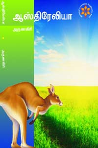Tamil book Australia